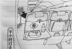 """飞机上 美术老师用奥特曼""""智擒""""熊孩子"""